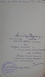 http://s49.ucoz.ru/_ph/6/2/391908389.jpg