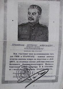 http://s49.ucoz.ru/_ph/6/2/64830667.jpg?1448619714