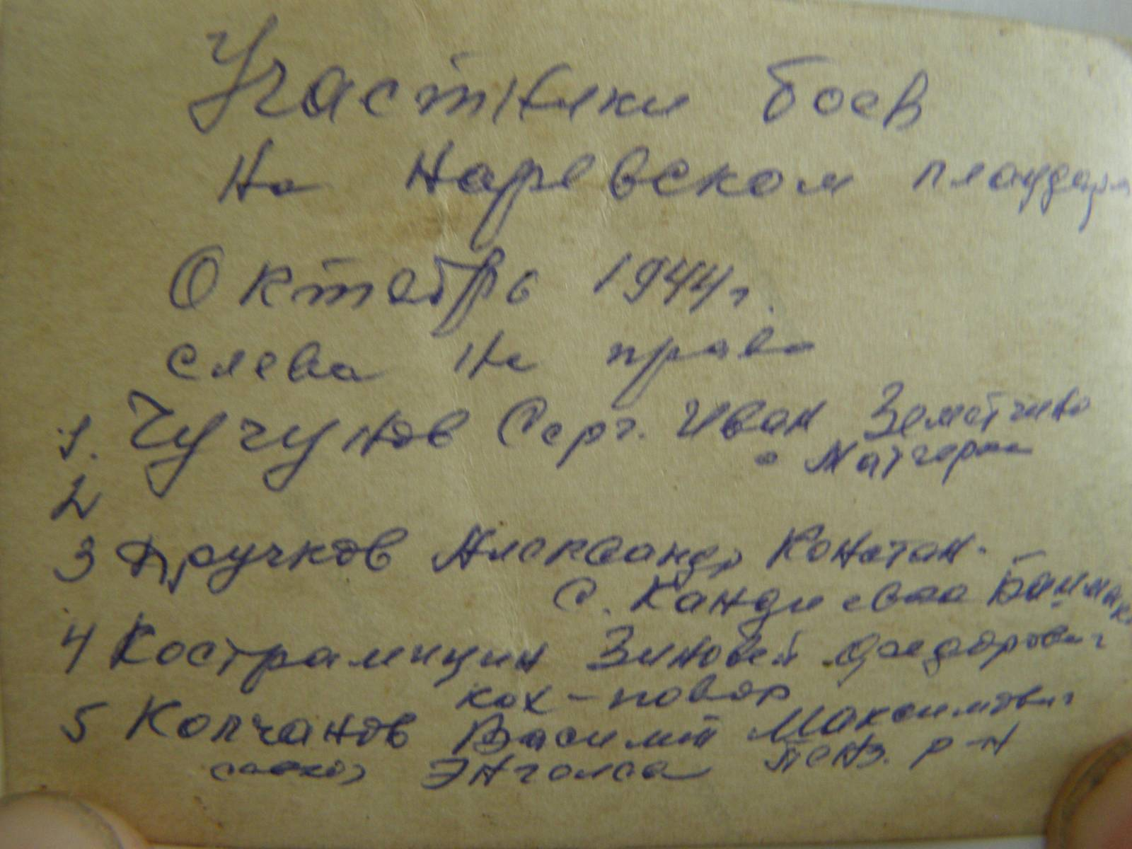 http://s49.ucoz.ru/_ph/6/213491542.jpg