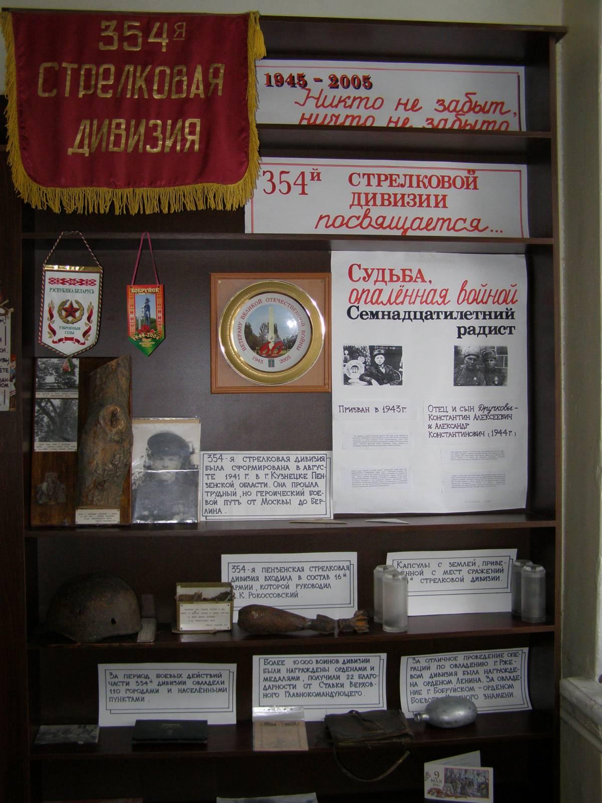 http://s49.ucoz.ru/_ph/6/722494911.jpg